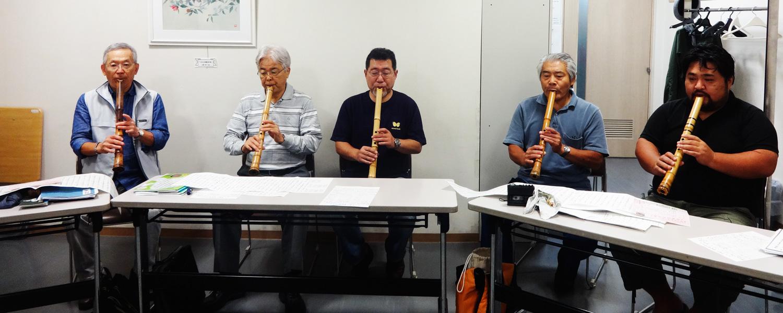 盛岡NHK教室