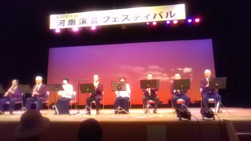 第27回 もりげき祭 河南演芸フェスティバルに出演