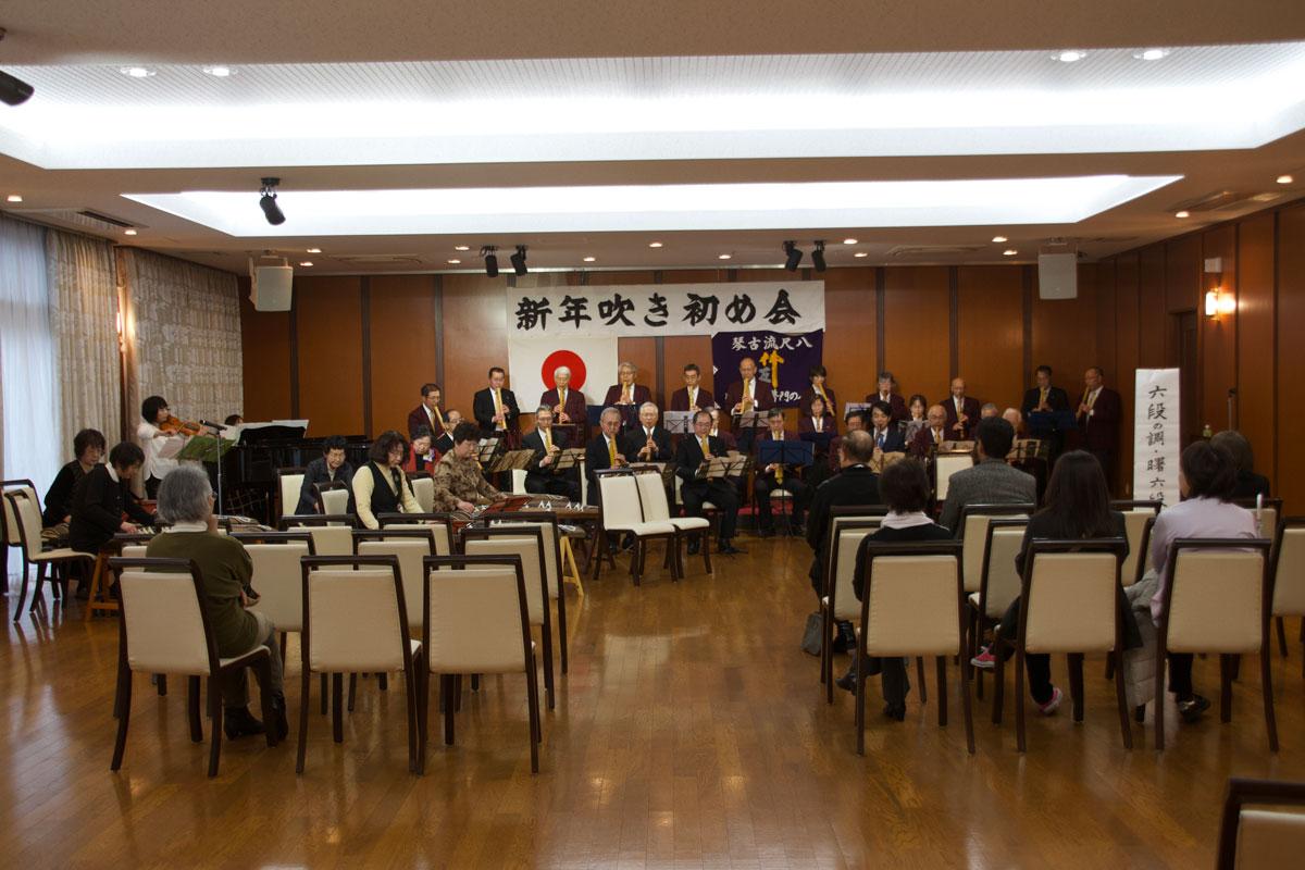 39回目の琴古流尺八 盛岡竹友普門の会「吹き初め会」